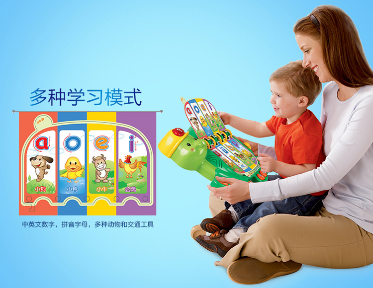 小海龟儿童早教书宝宝学习拼音动物