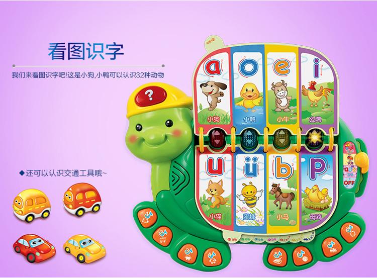小海龟儿童早教书宝宝学习拼音动物交通儿童益智玩具 绿