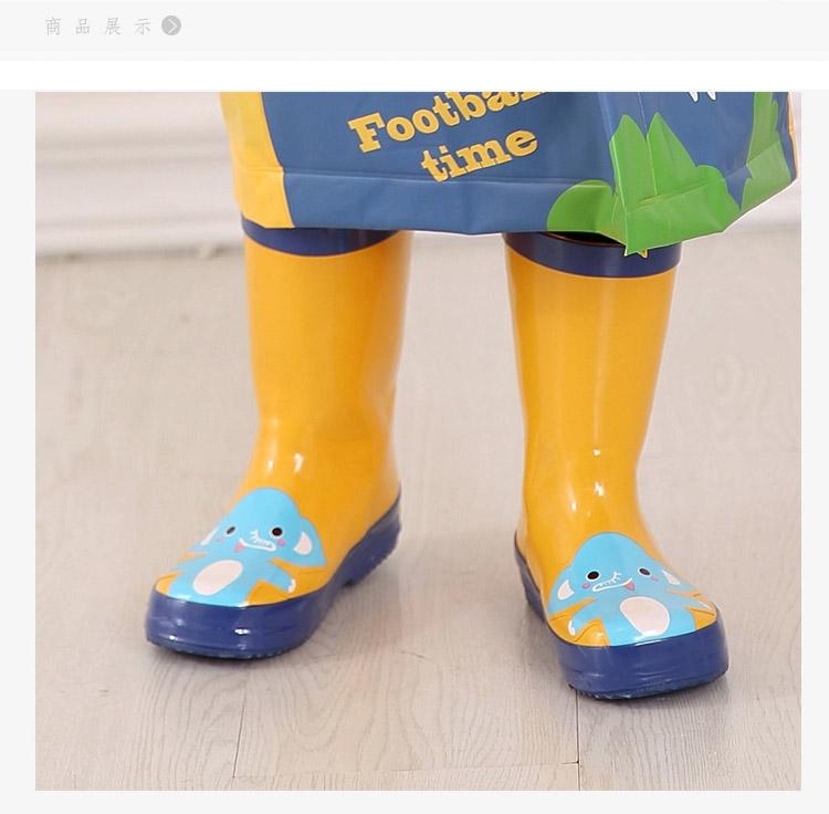 儿童雨鞋动物橡胶宝宝学生雨靴 大象