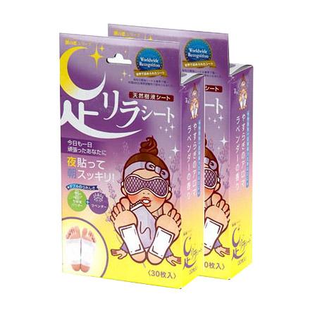 kinomegumi 树之惠 树之惠本铺天然树液足贴(薰衣草)2盒 限定期:2016