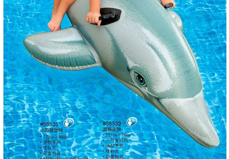 intex 大海豚坐骑儿童水上坐骑充气玩具
