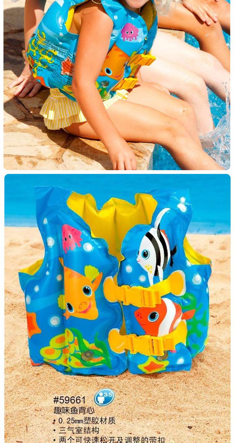 儿童救生衣海滩游泳背心(蓝色)
