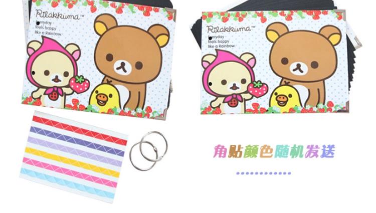 可爱小熊bar diy手工黑卡粘贴式相册 青