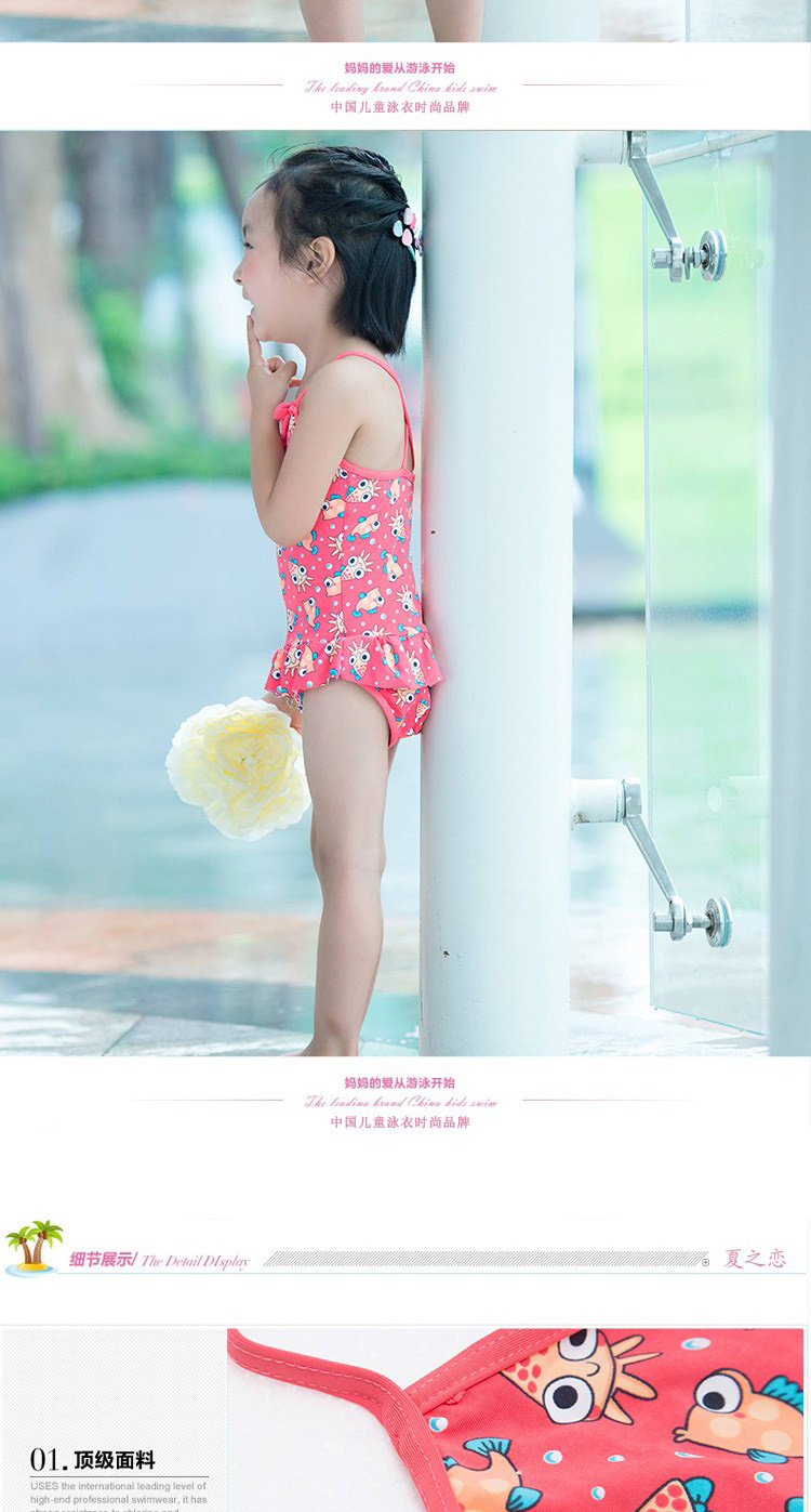 欧美卡通章鱼可爱女童连体泳衣温泉泳装