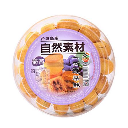 台湾自然素材食品特卖