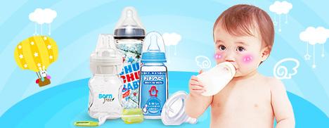 全球最热奶瓶精选